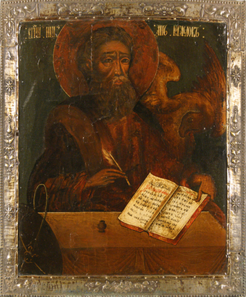 Ikone, Evangelist Johannes, Russland